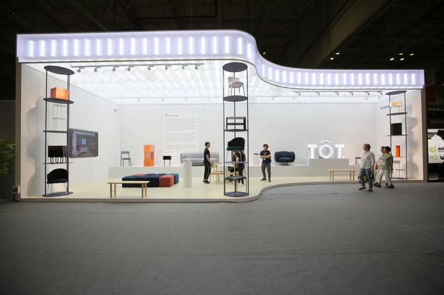 Vifa Gu Furniture fair
